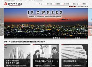 jpowners-img