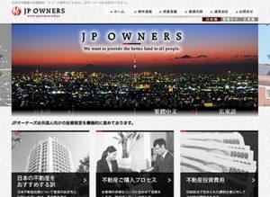 jpowners-img