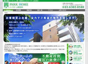 parkhome-img