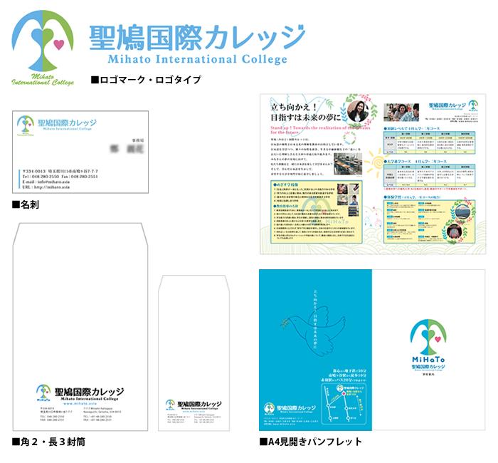 graphic-kyoiku-mihato