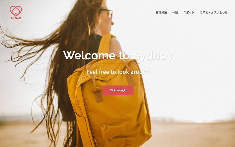 Airbnb風 WordPressサンプルサイト フロントページ画像