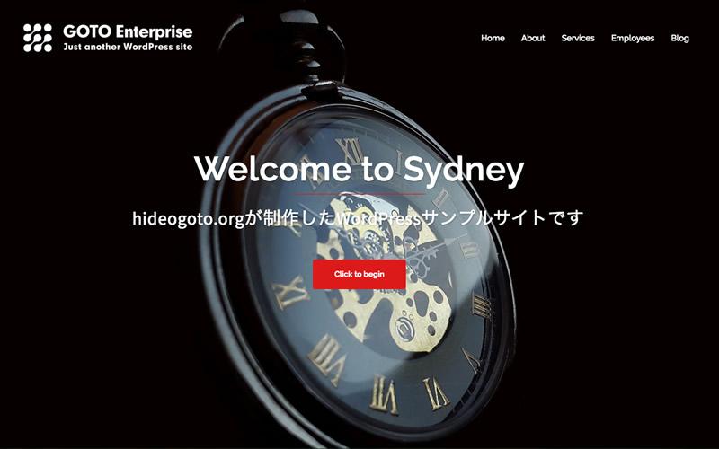 カッコいい企業のWordPressサンプルサイト フロントページ画像