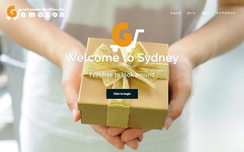 ECショップ・通販 WordPressサンプルサイト フロントページ画像