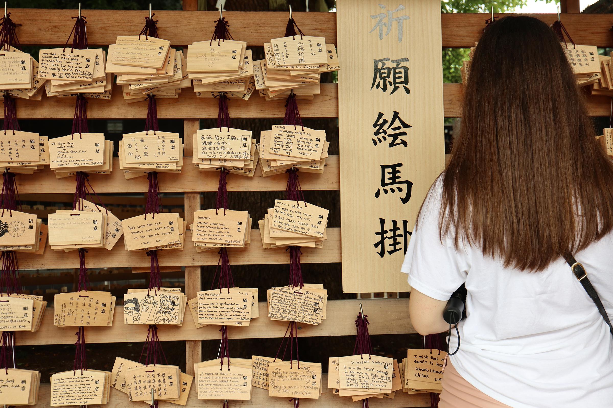 Canon EOS M5 @明治神宮 -画像18