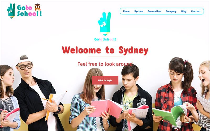 スクール・教育系 WordPressサンプルサイト-TOPページ画像